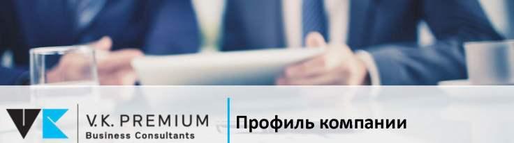 vk-premium-rus-profile